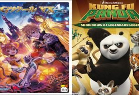 Today in Gaming - 12/15/2015