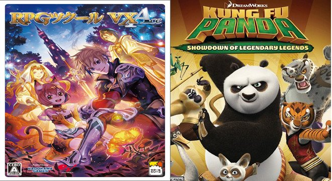 Today in Gaming - 12/15/15