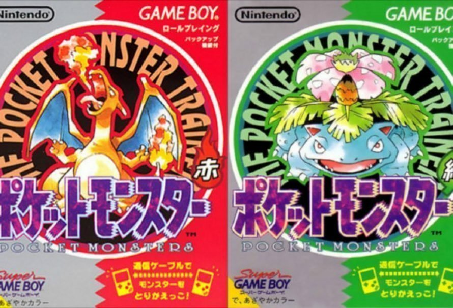 Pokemon (Pocket Monsters) Red & Green Celebrate Their 20th Anv. Today!