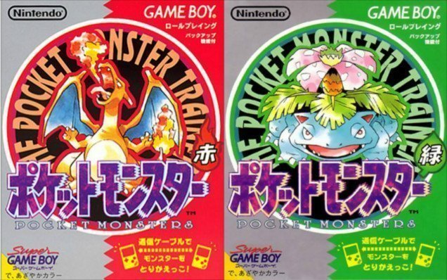 Pokemon Red & Green 20th Anv #GTUSA 1