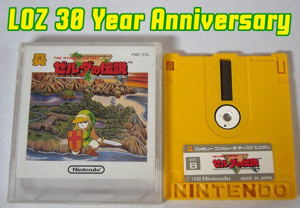 Legend Of Zelda Turns 30 Years Old Today #GTUSA