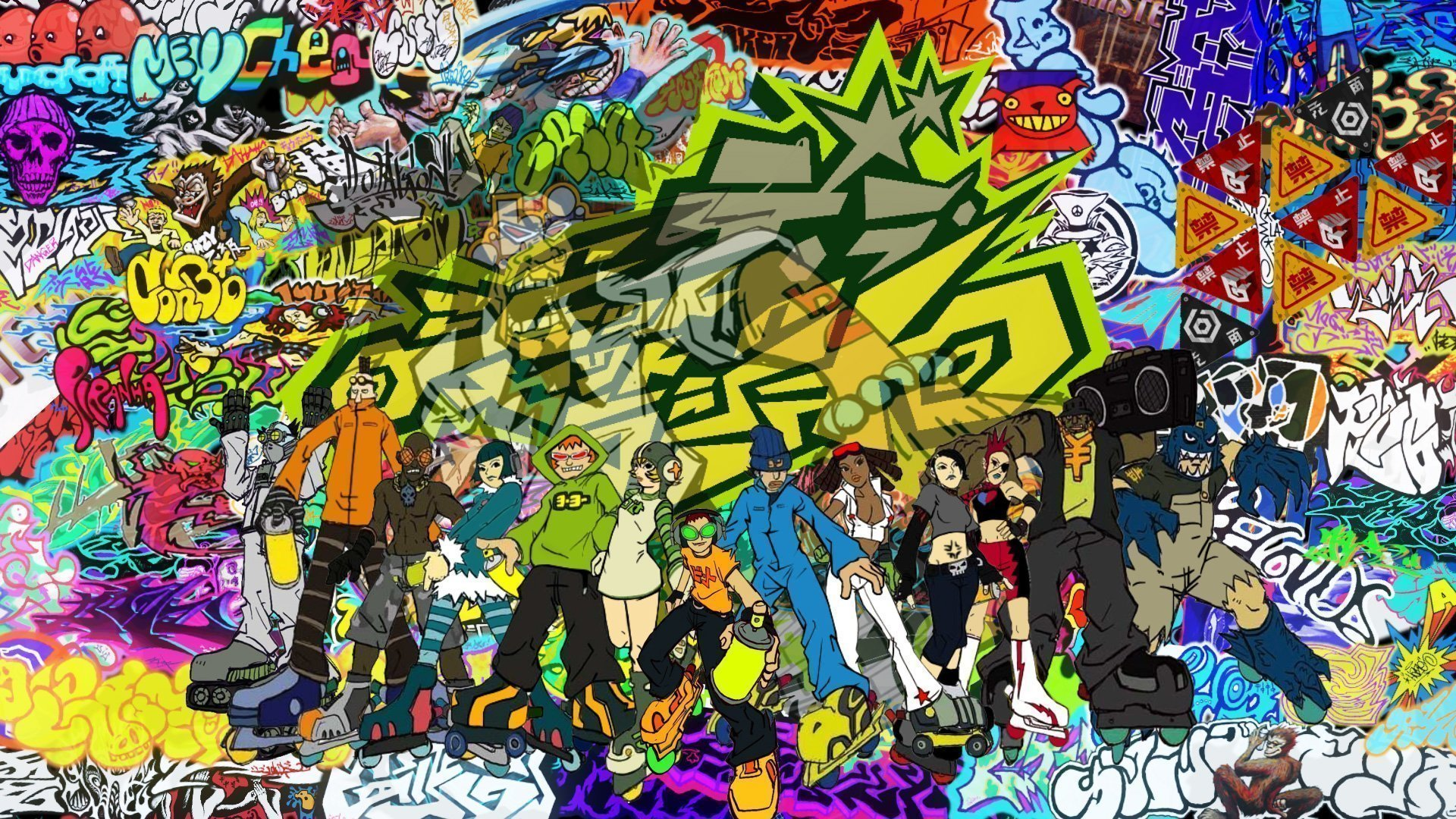 Jet Grind Radio's 16th Anniversary Post - #GTUSA 1