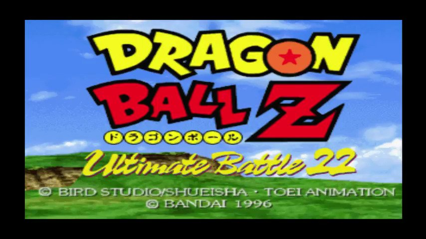 Dragon Ball Z: Ultimate Battle 22 - #GTUSA 1