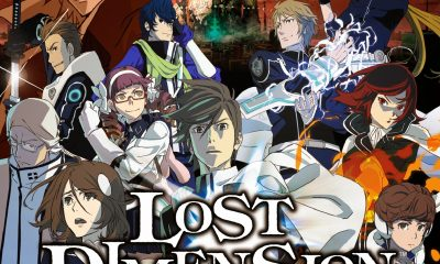 lostdimension_coversheet_ps3
