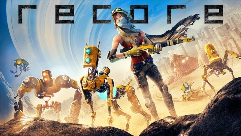 Recore Rap Anthem - #GTUSA 1