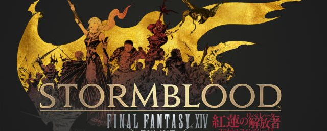 Final Fantasy XIV: Stormblood expansion will release on June 20
