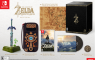 The Legend of Zelda: Breath of the Wild Collectors Ed - #GTUSA 1