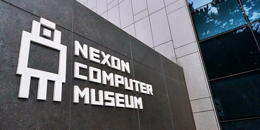 Nexon Computer Museum holding 3rd  VR Open Contest - #GTUSA 2