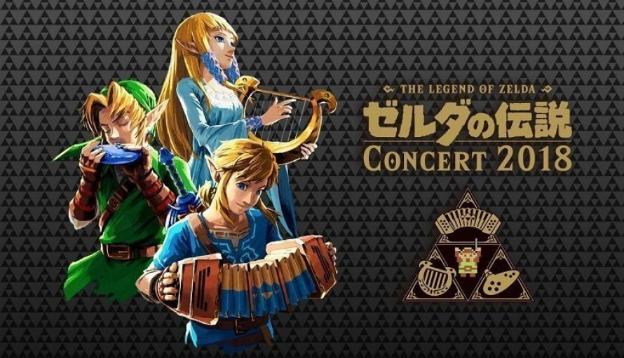 The Legend Of Zelda Concert 2018 Original Soundtrack on Amazon
